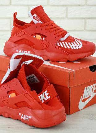Стильные кроссовки 🔥 nike air huarache 🔥