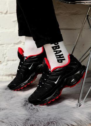 Стильные кроссовки 🔥 nike air max tn + black/red🔥