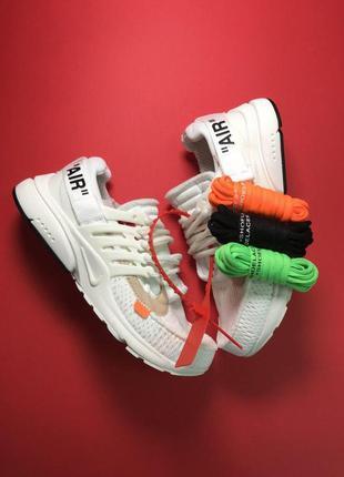 Стильные кроссовки 🔥 nike air presto white  🔥