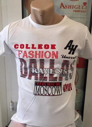 Мужская футболка турция распродажа