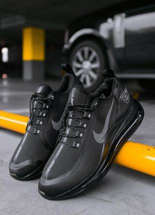 """Стильные кроссовки 🔥 nike air max 720 """"black"""" 🔥"""
