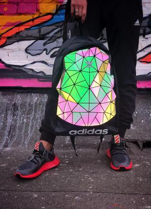 Стильный рюкзак 🔥 adidas 🔥