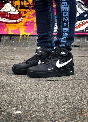 Стильные кроссовки 🔥 nike air force 🔥
