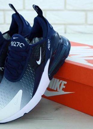 Стильные кроссовки 🔥 nike air max 270 🔥