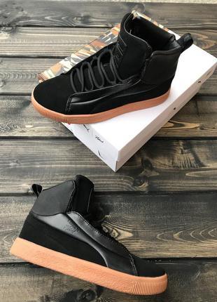 Стильные кроссовки 🔥 puma x naturel 🔥 демисезон