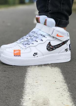 """Стильные кроссовки 🔥 nike air force mid """"just do it pack""""🔥"""