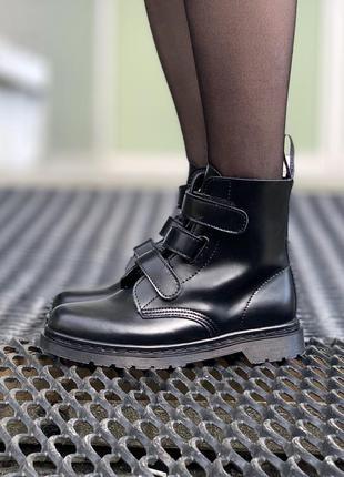 Стильные ботинки 🔥 dr martens coralia 🔥
