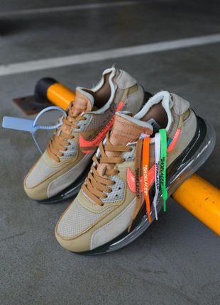 Стильные кроссовки 🔥 nike air max 90/720🔥