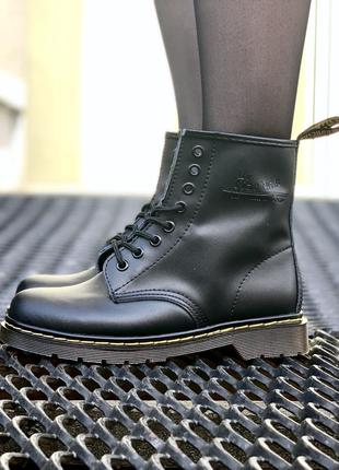Стильные ботинки 🔥 dr martens 1460 black 🔥