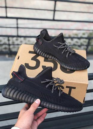 Стильные кроссовки 🔥 adidas yeezy boost 350 v2🔥