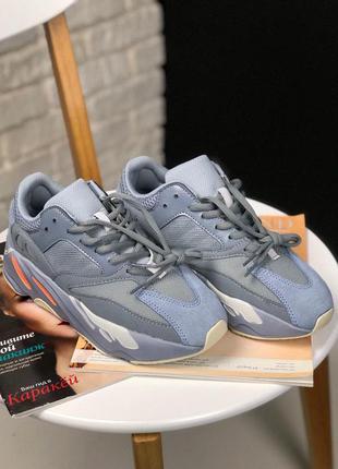 Стильные кроссовки 🔥 adidas yeezy boost 700 inertia🔥