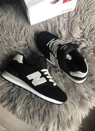 Cтильные кроссовки 🔥new balance 574 black white🔥