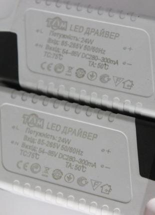 Драйвер LED 5W 18W 24W дроссель пускатель для светодиодных LED...