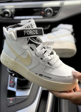 Стильные кроссовки 🔥 nike air force 1 hight utility white 🔥