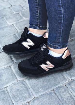 Стильные кроссовки 🔥 new balance 574 black\gold🔥