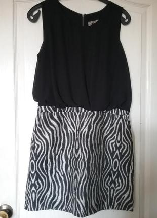 Черно-белое платье next
