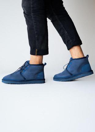 Стильные ботинки ❄️ugg neumel blue❄️