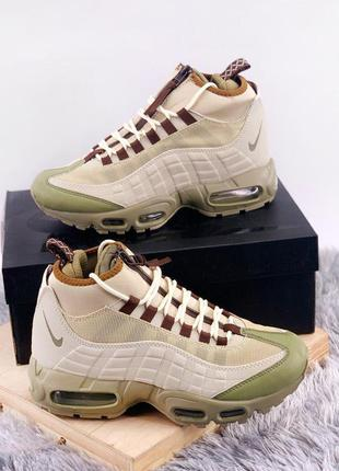 Крутые кроссовки 🔥 nike air max 95 sneakerboot beige ❄️