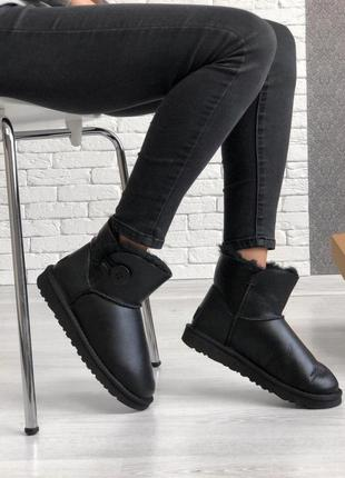 Стильные уги ❄️ugg classic short black surface❄️