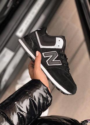 Стильные кроссовки 🔥 new balance 574 winter black 🔥
