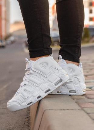 Стильные кроссовки 🔥 nike air more uptempo white 🔥