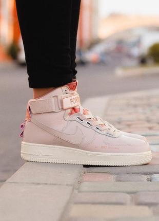 Стильные кроссовки 🔥 nike air force pink low 🔥