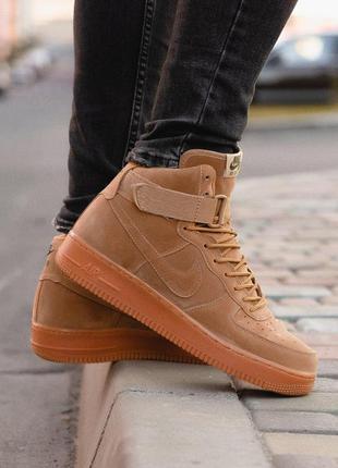 Стильные кроссовки 🔥 nike air force brown🔥