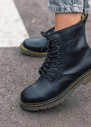 Стильные ботинки 🔥 dr. martens 1460🔥