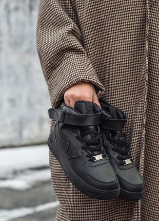 Nike air force 1 black  кроссовки на меху