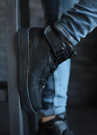 Nike air force 1 стильные кроссовки на меху