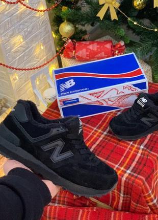 New balance 574 winter стильные кроссовки на меху