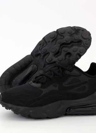 Cтильные кроссовки nike air max 270 react