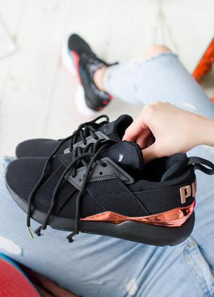 Cтильные кроссовки puma muse