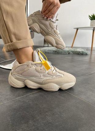 """Cтильные кроссовки adidas yeezy 500 """"blush """""""