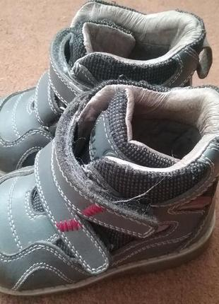 Детские осенние ортопедические ботиночки flamingo
