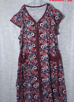 Женские халаты 48-56 100 хлопок. узбекистан
