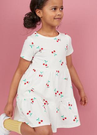 Милое платье h&m