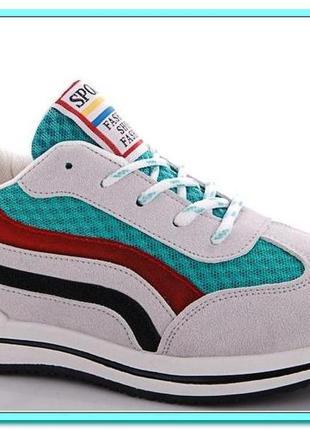 Классные женские кроссовочки- 36-40- happy-