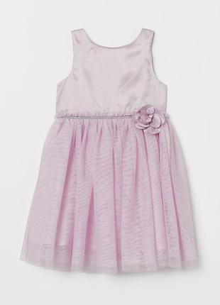 Шикарное платье  h&m, оригинал, выкуплено во франции