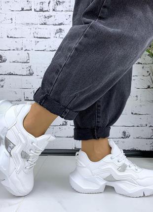 Стильные белые женские кроссовки, кроссовки белые 36-41р