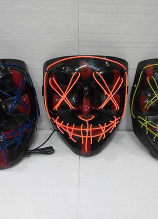 Неоновая маска Светящая маска Лед маска