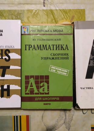 Книги, методички, учеба