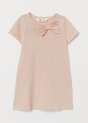 Блестящее  платье h&m 98-128см, оригинал, выкуплено во франции