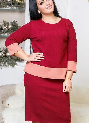 Шикарнвй костюм юбка джкэемпер  большие размеры