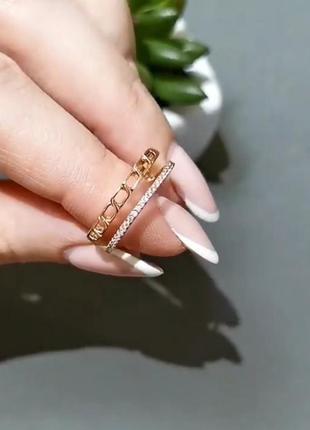 Двойное позолоченное кольцо