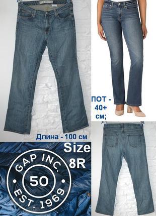 Модные джинсы от бренда gap jeans