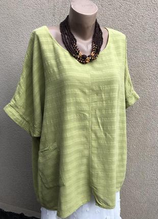 Блуза,рубаха реглан,этно бохо стиль,большой размер