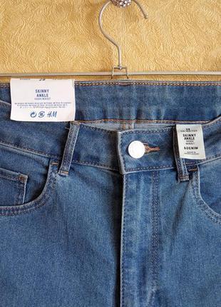 💃голубые джинсы скинни, высокая талия/самые низкие цены🙀🤑