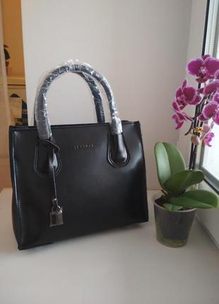 Женская кожаная сумка сумочка шкіряна