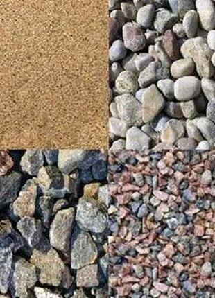 Песок,щебень